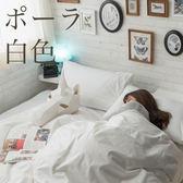 極,白色 S3 單人床包與雙人新式兩用被四件組 100%精梳棉 台灣製