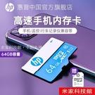 記憶卡 內存卡tf卡100MB/s行車記錄儀監控攝像頭手機通用內存卡高速micro sd 米家
