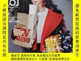 二手書博民逛書店時尚雜誌(2017年第15期)李冰冰 劉濤 李宇春 劉亦菲 劉雯