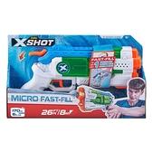 《 X-SHOT 》XSHOT水槍-小型快充水槍 / JOYBUS玩具百貨