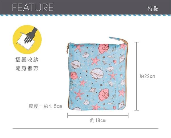 HAPITAS 米色鑰匙 旅行袋 行李袋 摺疊收納旅行袋 插拉桿旅行袋 HAPI+TAS H0002-235 (小)