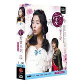 宮-野蠻王妃+花絮 DVD【雙語版】( 尹恩惠/朱智勳/金楨勳/宋智孝 )