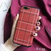 oppor9s手機殼r9女款硅膠全包防摔軟殼R11韓國文藝簡約格子plus 道禾生活館