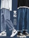 牛仔褲男士2021夏季韓版潮流男學生寬松直筒九分闊腿薄休閒長褲子 創意新品