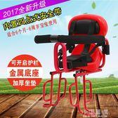 自行車兒童座椅加大電動車後置寶寶山地嬰兒加厚安全帶坐椅全護欄CY『小淇嚴選』