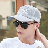 帽子男士夏天遮陽帽戶外防曬太陽帽棒球帽亞麻夏季網帽透氣鴨舌帽【叢林之家】