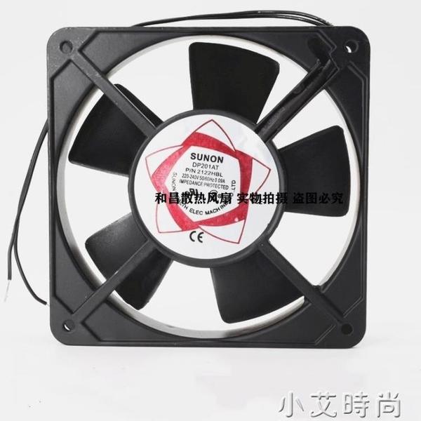 12CM厘米110V220V380V機柜12025工業軸流排風機風扇120*120*25MM 小艾新品