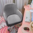 電競椅 電腦椅子家用臥室化妝椅網紅可愛女...
