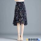 長裙 雪紡碎花半身裙女2021夏季新款小個子荷葉邊印花魚尾裙垂感蛋糕裙 維多原創