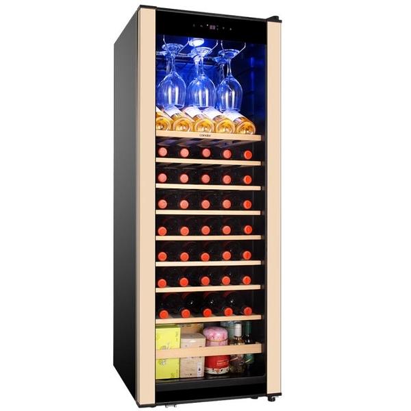 Candor/凱得紅酒櫃小型家用客廳恒溫酒櫃恒溫箱恒溫櫃商用冰吧 夢幻小鎮ATT