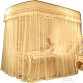 新款伸縮支架 公主風蚊帳U型1.5米家用床加密加厚網紅YYS   易家樂