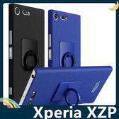 SONY Xperia XZ Premium G8142 牛仔磨砂保護殼 PC硬殼 360度支架指環扣 霧面防滑 保護套 手機套 手機殼