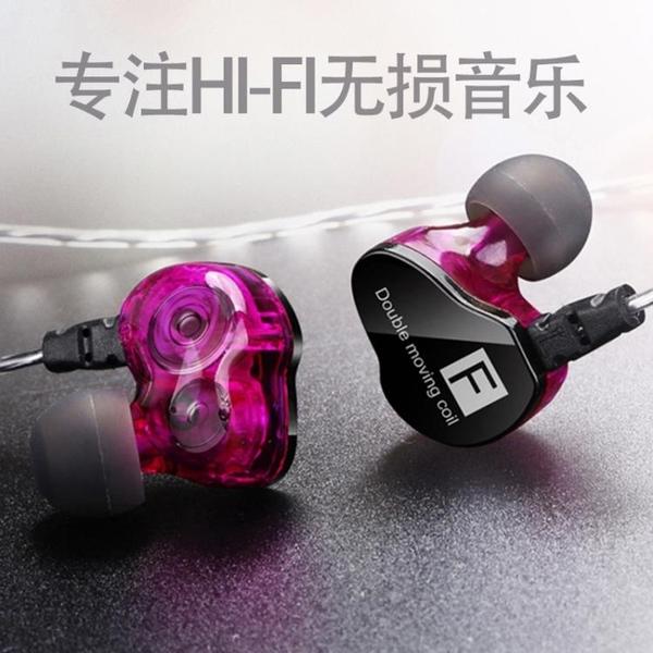 線控四核雙動圈耳機HFI重低音4D環繞立體音掛耳式重低音耳機 童趣潮品