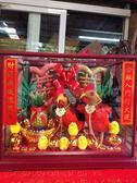 大玻璃雙同心金牌甘蔗帶路雞-女方嫁妝用品【皇家結婚用品百貨】