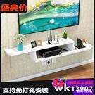 訂製實木墻上置物架臥室壁掛電視櫃機頂盒隔板路由器裝飾架 7-29 wk12907