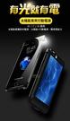 太陽能充電殼 iphone6 6s 7 8 Plus 4500mAh 充電手機殼 背夾電池 行動電源