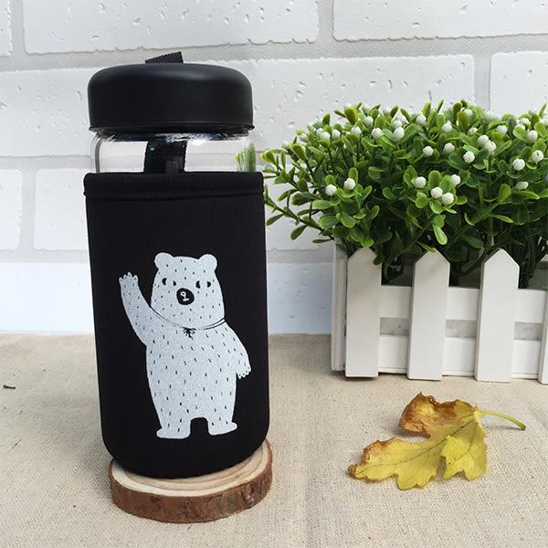 水杯 迷你可愛黑熊潛水杯套+高硼硅玻璃杯300ml 【KCG128】123ok