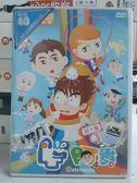 影音專賣店-B08-017-正版DVD*動畫【阿貴&Gatchinpo 第1集】-TV版