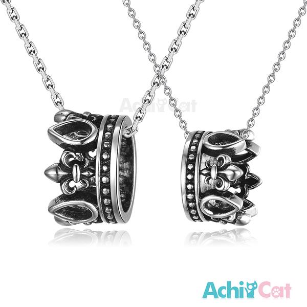 情人節禮物AchiCat 情侶項鍊 925純銀項鍊 榮耀情人 皇冠 單個價格 CS7077