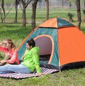 全自動帳篷戶外家庭2人單人雙人野外露營jy【快速出貨八折下殺】