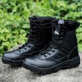 春秋cqb超輕作戰靴戰術靴輕便透氣軍鞋 511軍靴男特種兵07作訓靴『潮流世家』