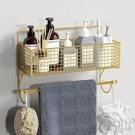 浴室置物架衛生間洗漱臺毛巾架墻上化妝品收納洗澡廁所免打孔壁掛 快速出貨
