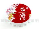 【收藏天地】台灣紀念品*開瓶器冰箱貼-客家花布/小物 送禮 文創 風景 觀光  禮品