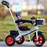 兒童三輪車男女寶寶腳踏車1-3-5歲小孩自行車嬰兒大號手推車。 艾莎嚴選YYJ