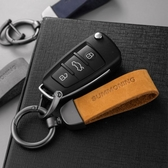 牛皮鑰匙扣掛件創意個性簡約汽車遙控器鍊圈環男女士情侶一對掛飾 夏洛特