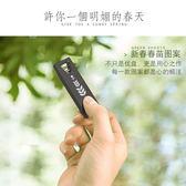 隨身碟-16G盤個性意圖案優盤免運直出 交換禮物