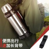 保溫水壺不銹鋼家用戶外保溫水杯男旅行便攜大容量保溫瓶【探索者】