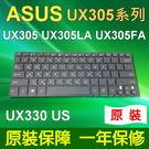 ASUS 華碩 全新 繁體 中文 筆電 鍵盤 UX305 UX305L UX305C UX305CA UX305LA UX305FA UX330 US