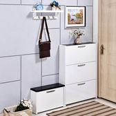 超薄翻斗鞋櫃17cm簡約現代烤漆門廳櫃門口玄關鞋架換鞋凳組合 禮物限時八九折