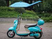 夏季電動車防曬黑膠遮陽傘加大電瓶車雨棚加厚雨傘防紫外線太陽傘  igo  摩可美家