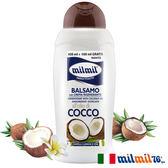 【義大利MILMIL】椰子油染燙深層修護潤髮乳500ml