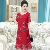 媽媽禮服夏季真絲連身裙女新款媽媽桑蠶絲大碼寬鬆中長版裙子 新年禮物