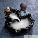 倒流香爐家用室內香?爐陶瓷香爐創意茶道擺件沉香檀香熏香爐