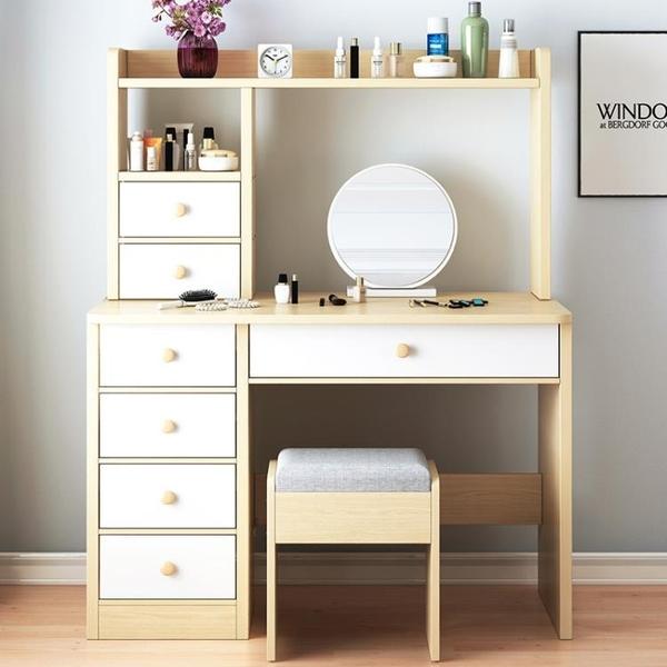 化妝桌 梳妝台臥室網紅ins風收納櫃一體歐式化妝桌現代簡約小戶型化妝台 印象家品