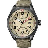 【滿額禮電影票】CITIZEN 星辰 Eco-Drive 光動能飛行員手錶-卡其/43mm AW5005-12X