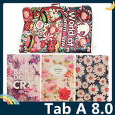 三星 Tab A 8.0 P350/355 卡通彩繪保護套 十字紋側翻皮套 可愛塗鴉 超薄簡約 支架 磁扣 平板套 保護殼