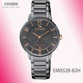 CITIZEN星辰Eco-Drive (EM0528-82H)光動能經典格紋女錶灰31mm
