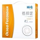 Hi-Q 褐抑定 加強配方粉劑型 (250包/盒)【杏一】