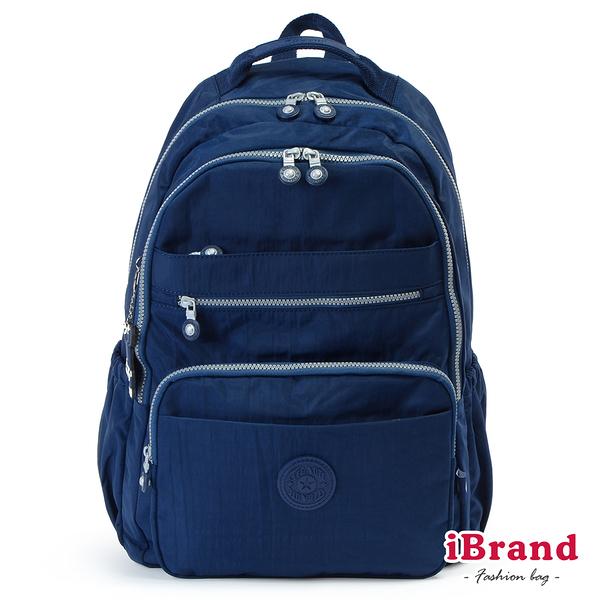 【i Brand】經典百搭超輕盈多口袋後背包-深海藍 TGT-1604-BL