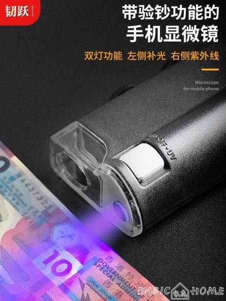 顯微器韌躍德國工藝300高倍放大鏡LED帶燈高清150倍迷你手持顯微鏡便攜式  LX HOME 新品