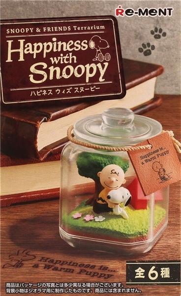 【史努比 盒玩】史努比 盒玩 公仔 開心時光 Happiness with Snoopy 一組6入 食玩 Re-ment 該該貝比