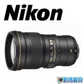 【送拭鏡組】Nikon AF-S 300mm F4 E ED VR 定焦望遠鏡【活動申請送禮券+延保】國祥公司貨