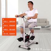 動感單車 老人康復健身自行車腳踏車老年家用健身器材訓練鍛煉動感單車室內 米蘭街頭IGO
