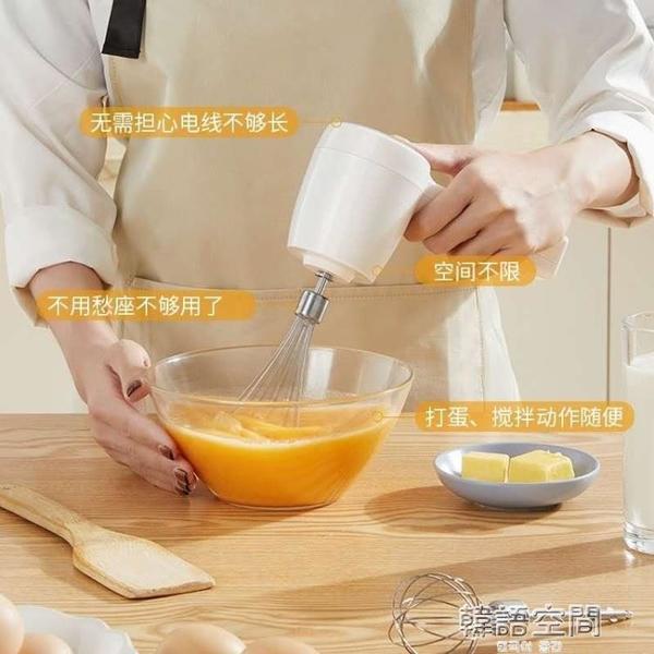 【店長推薦】威必立無線打蛋器充電式電動打奶油家用烘焙304不銹鋼打發機