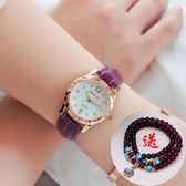 潮流女錶手錶女時尚潮流女錶皮帶防水錶學生氣質正韓水鑽石英錶【可超取免運】