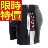 四角泳褲-溫泉時尚大方衝浪男平口褲56d76【時尚巴黎】